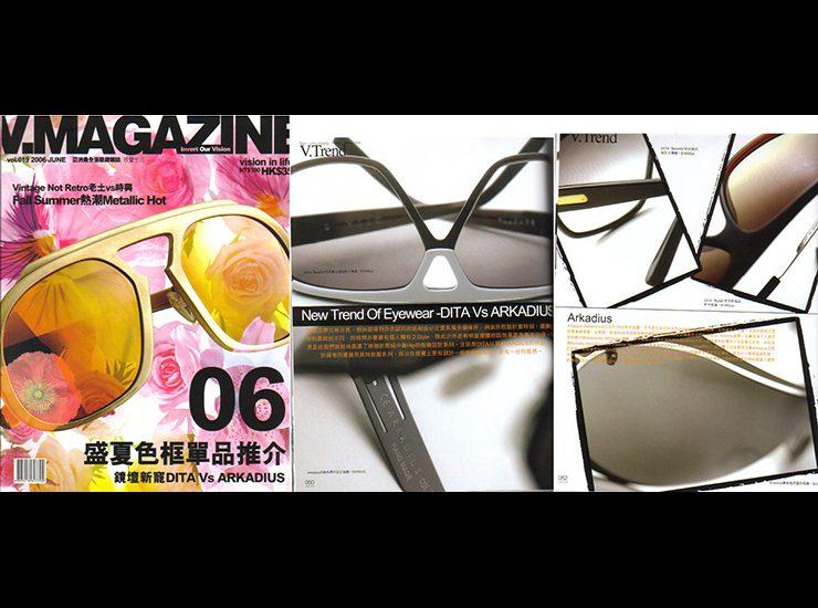 press goggles 25